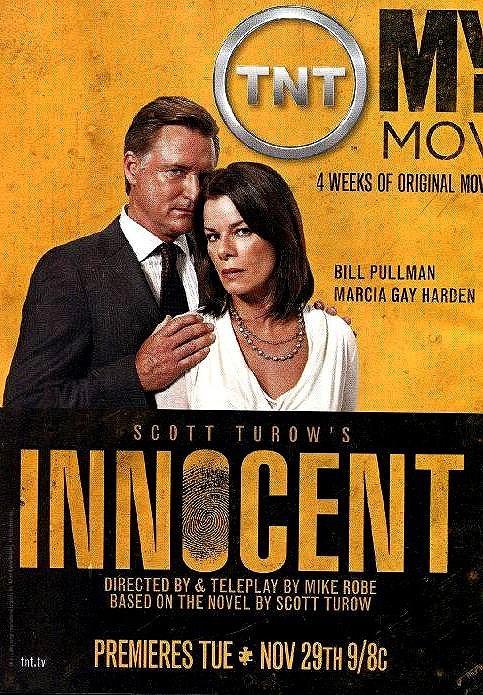 2011年電視電影《我無罪》