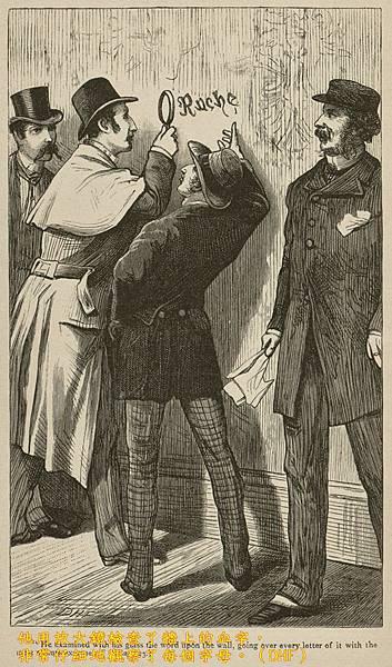 1887-血字-弗利斯頓DHF-01.jpg