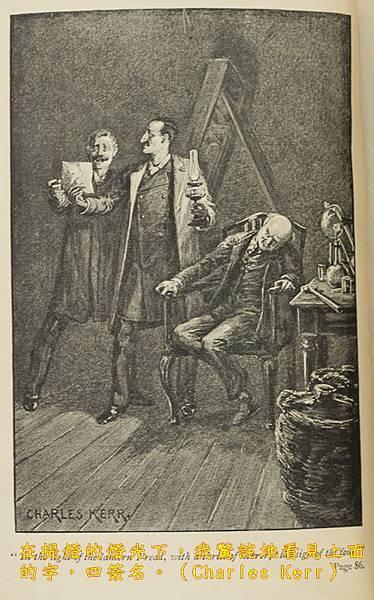 1890-四簽名-Charles Kerr.jpg