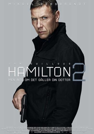 2012年電影《漢密爾頓:關係到自己女兒時例外》1
