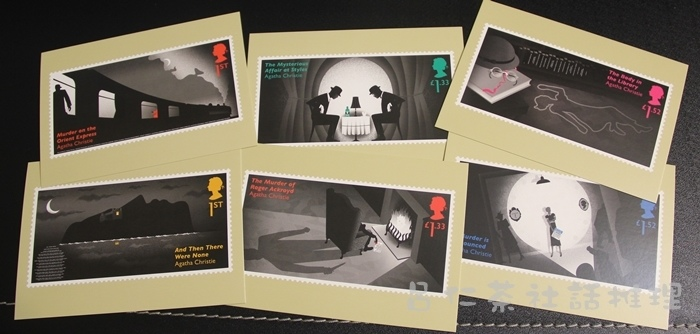 Agatha Christie Special Stamps02.JPG