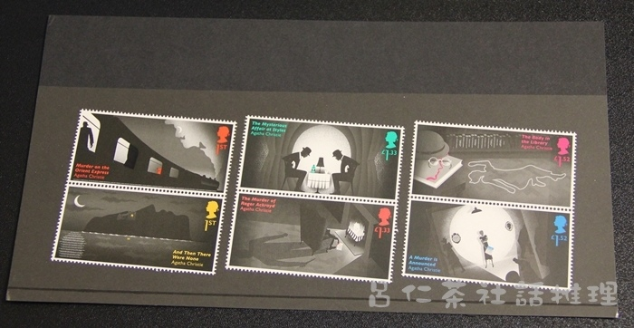 Agatha Christie Special Stamps01.JPG