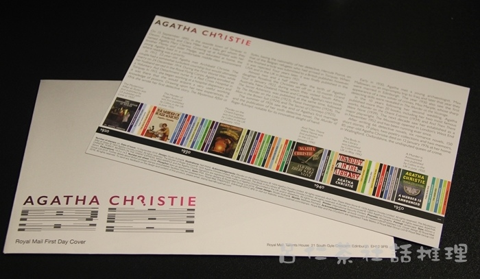 Agatha Christie Special Stamps03.JPG