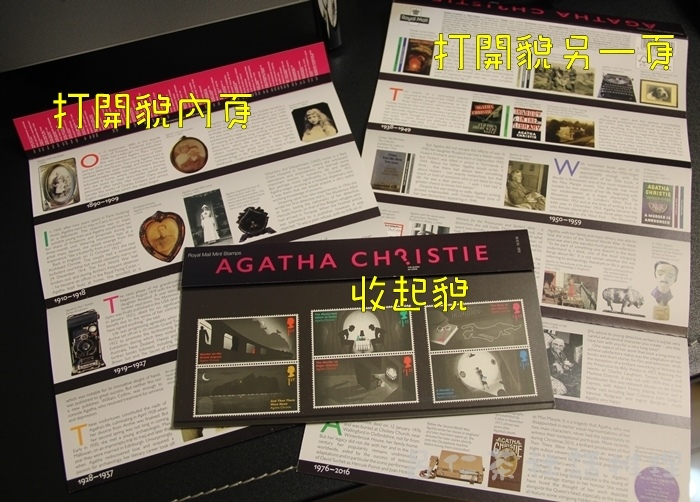 Agatha Christie Special Stamps05.JPG