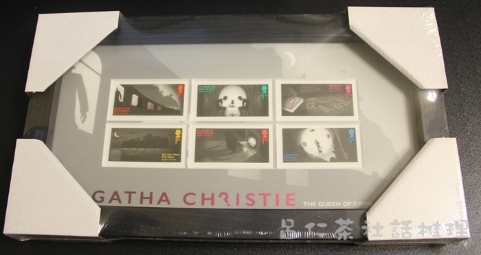 Agatha Christie Special Stamps07.JPG