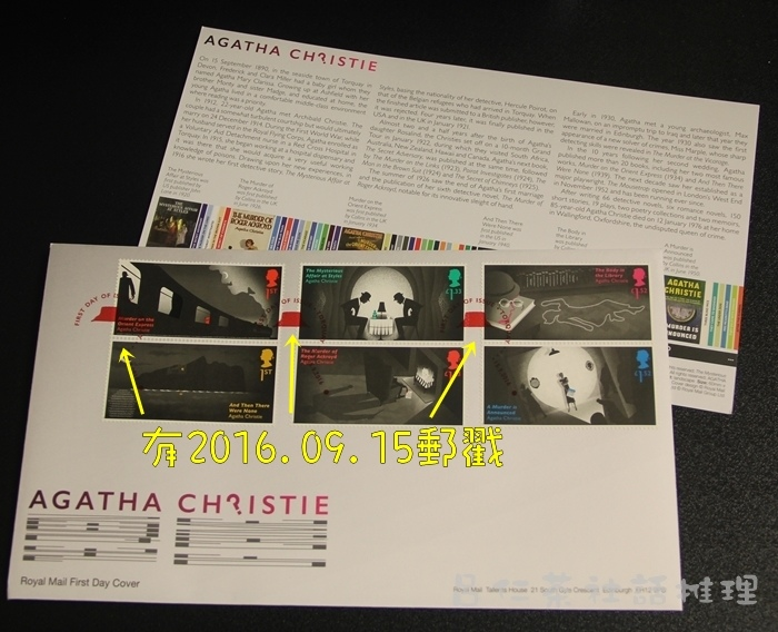 Agatha Christie Special Stamps06.JPG