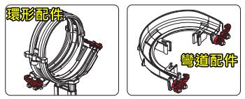 Spacerail1
