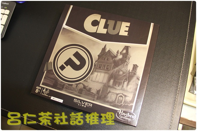 Clue Silver Line1.JPG