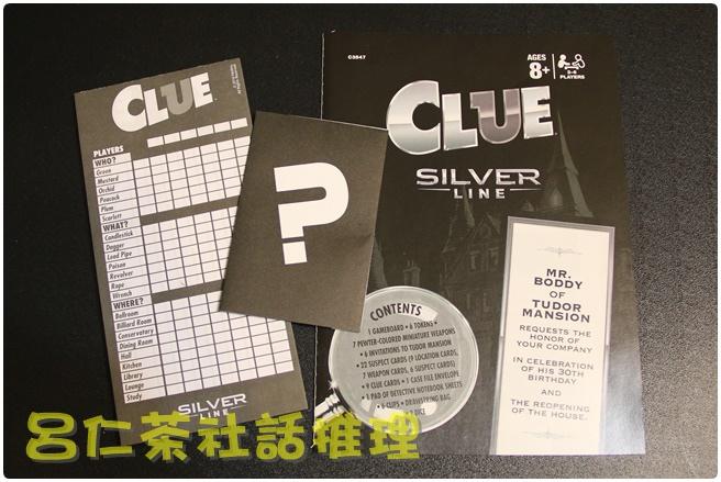 Clue Silver Line2.JPG