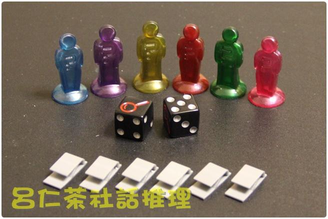 Clue Silver Line11.JPG