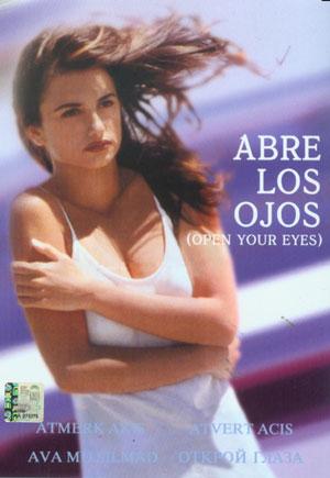 1997年電影《睜開你的雙眼》1.jpg