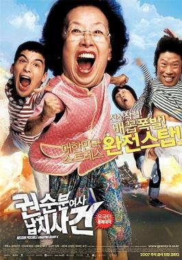 2007年電影《綁架計中計》2.jpg