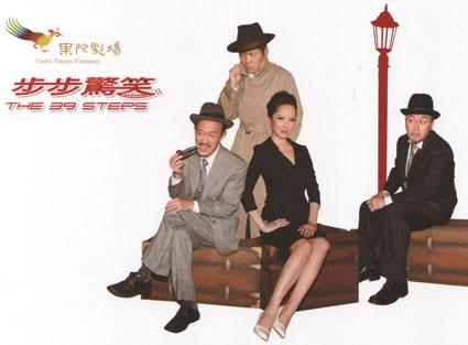 2009年舞台劇《步步驚笑》2.jpg