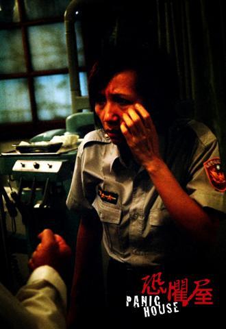 2009年短片《恐懼屋》2.jpg