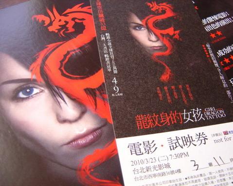 2009年電影《龍紋身的女孩》.jpg