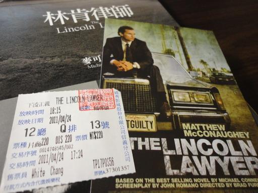 2011年電影《下流正義》《林肯律師》1.jpg