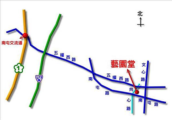 南屯路藝園堂地圖