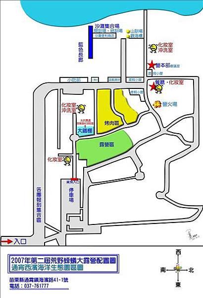 通霄大露營場地圖-030-位置圖