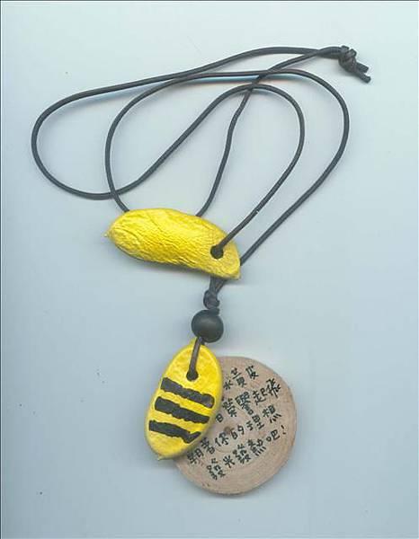 成蜂儀式-1