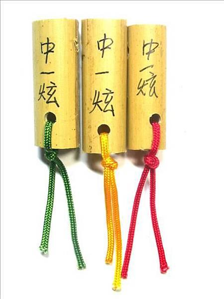 炫蜂竹圈-1