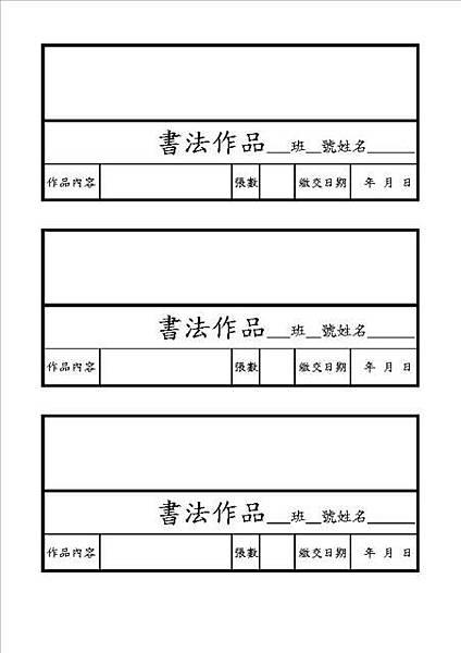02-班級經營--資料002
