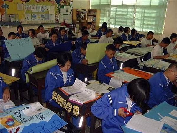 04-班級經營--閱讀010.jpg