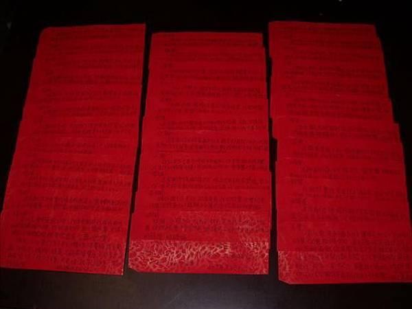 222紅包--全部排直--壓縮