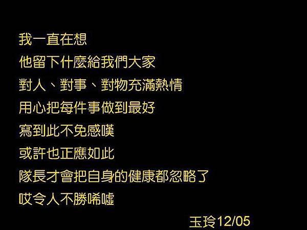 投影片050