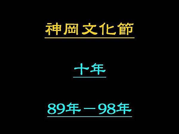 投影片060