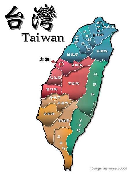 梁艾容台灣