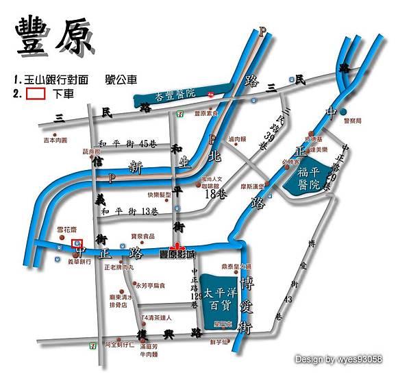 203 25 梁艾蓉豐原