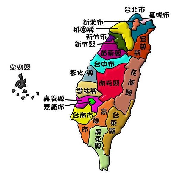 20305林睿彬台灣