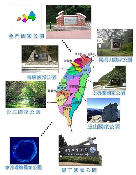 20309曾彥孝台灣地圖