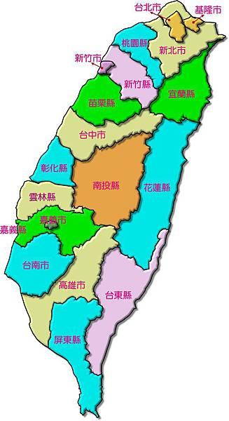 20322林柔岑台灣地圖