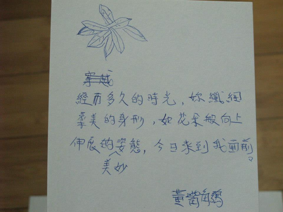 17期-06陳寶民2