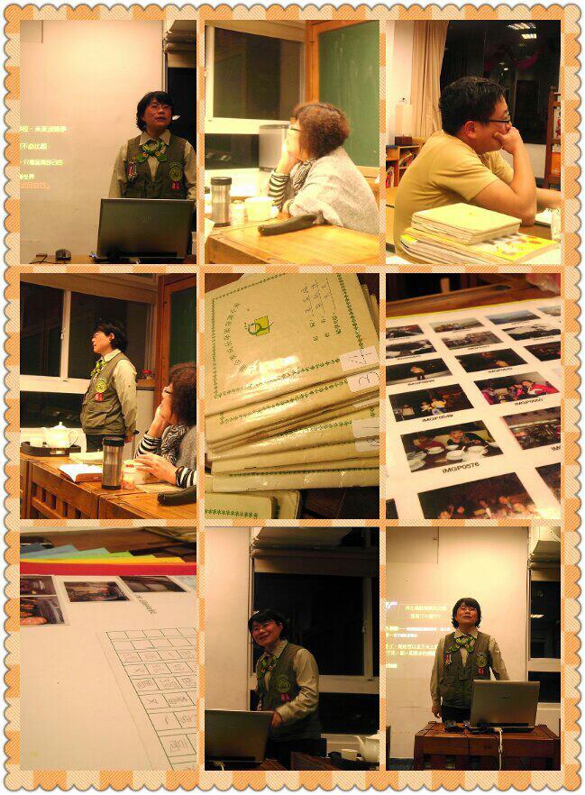 20130104師訓講座---海金沙閱讀青少年側記