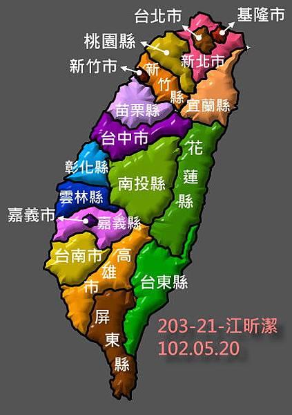 102-20江昕潔