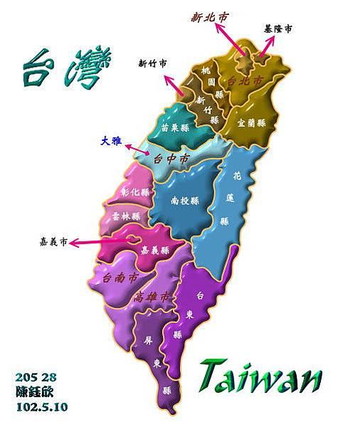 102-26陳鈺欣