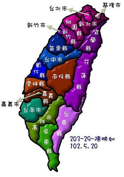 102-21陳映如