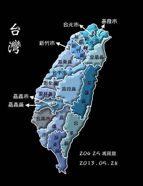 102-16馮筱筑台灣圖
