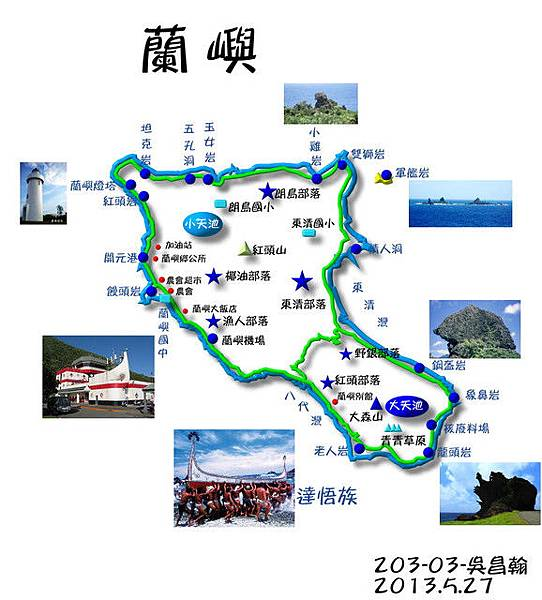 102-04蘭嶼-203-03-吳昌翰
