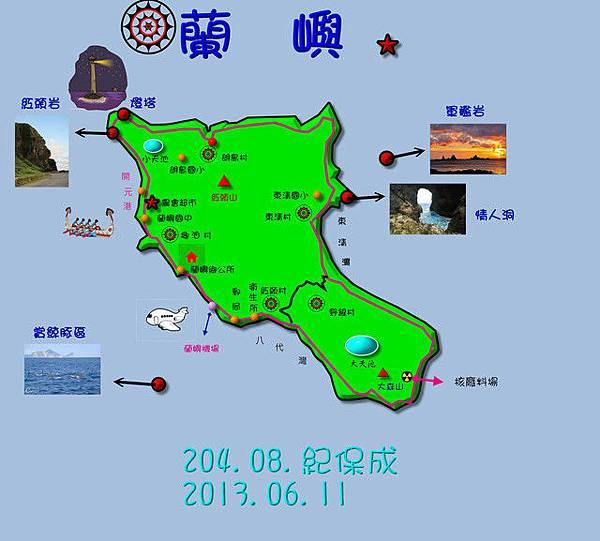 102-07蘭嶼-204-08-紀保成