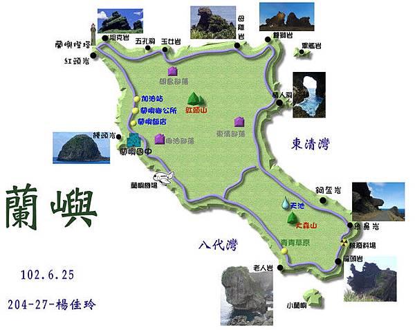 102-06蘭嶼-203-27-楊佳玲