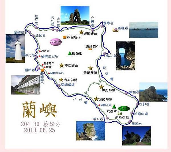 102-09蘭嶼-204-30-蔡妘方