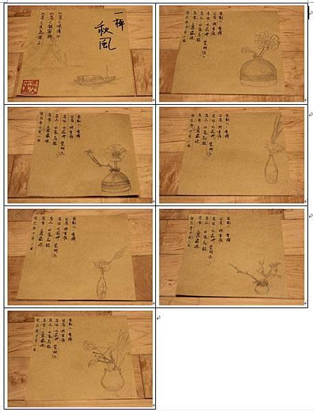 柏祥秦皇島照片--1021001茶帖-1