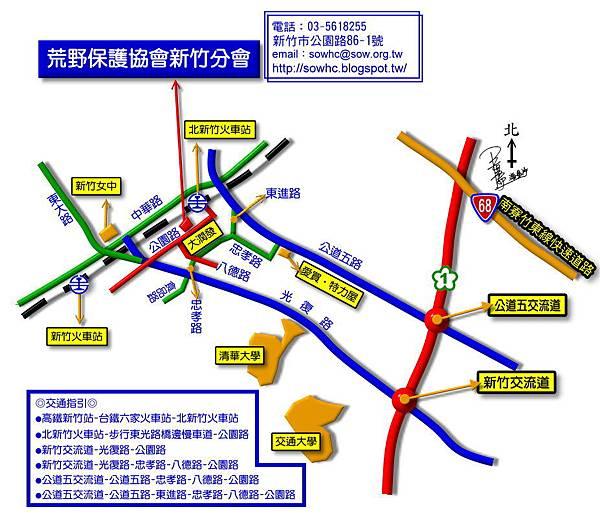 荒野新竹地圖1021223