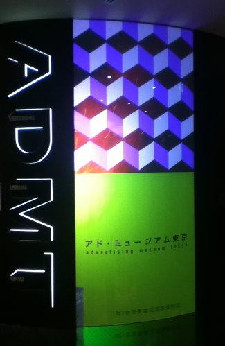 no.6柏祥的日本博物館心得20131115-1122-08.jpg