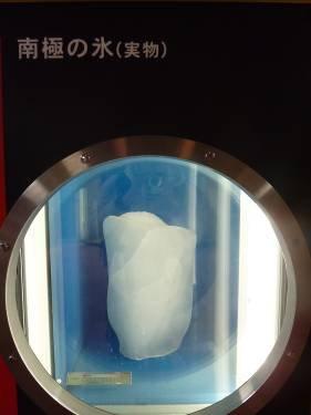 no.6柏祥的日本博物館心得20131115-1122-13.jpg