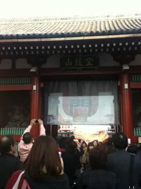 no.6柏祥的日本博物館心得20131115-1122-14.jpg