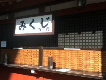 no.6柏祥的日本博物館心得20131115-1122-16.jpg